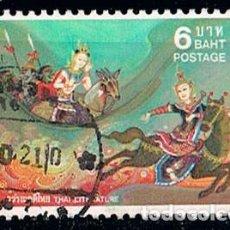 Sellos: TAILANDIA 887, ESCENA DE LA LITERATURA THAI, USADO. Lote 124266939