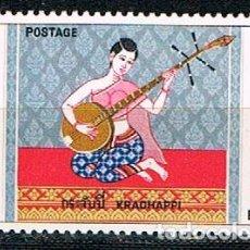 Sellos: TAILANDIA 611, INSTRUMENTOS MUSICALES CLASICOS, NUEVO ***. Lote 189737968