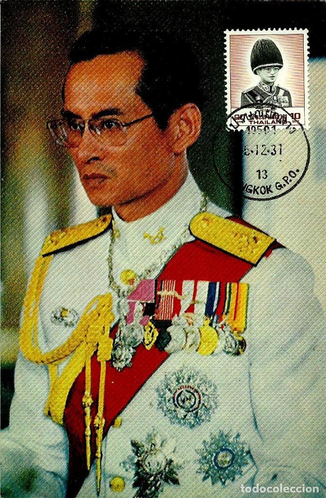 TAILANDIA 1988- YVERT 1272 [EL REY BHUMIBOL ADULYADEJ] (TARJETA MÁXIMA) (Sellos - Extranjero - Asia - Tailandia)