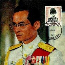 Sellos: TAILANDIA 1988- YVERT 1272 [EL REY BHUMIBOL ADULYADEJ] (TARJETA MÁXIMA). Lote 198783548
