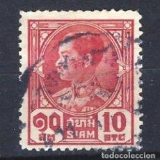 Sellos: TAILANDIA / SIAM - SELLO USADO. Lote 126893471