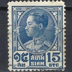 Sellos: TAILANDIA / SIAM - SELLO USADO. Lote 126893491