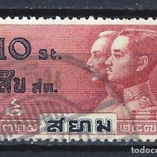 Sellos: TAILANDIA / SIAM - SELLO USADO. Lote 126893615
