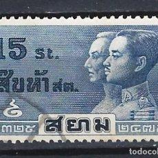 Sellos: TAILANDIA / SIAM - SELLO USADO. Lote 126893675