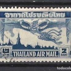 Sellos: TAILANDIA 1952-53 - GARUDA SOBRE BANGKOK, AÉREO - SELLO USADO. Lote 126894915