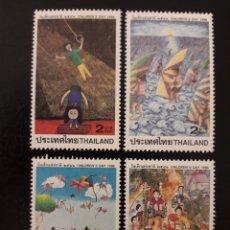 Sellos: TAILANDIA. YVERT 1774/7. SERIE COMPLETA NUEVA SIN CHARNELA. DIBUJOS INFANTILES.. Lote 132234950