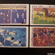 Sellos: TAILANDIA. YVERT 1841/4. SERIE COMPLETA NUEVA SIN CHARNELA. DIBUJOS INFANTILES.. Lote 132235042