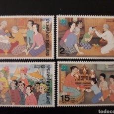 Sellos: TAILANDIA. YVERT 1908/11. SERIE COMPLETA NUEVA SIN CHARNELA. ESCENAS TRAS UN NACIMIENTO.. Lote 132235141