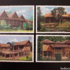 Sellos: TAILANDIA. YVERT 1745/8. SERIE COMPLETA NUEVA SIN CHARNELA. CASAS TÍPICAS. Lote 132235409