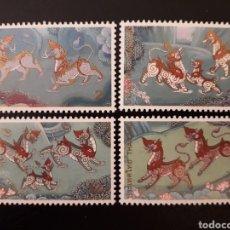 Sellos: TAILANDIA. YVERT 1824/7. SERIE COMPLETA NUEVA SIN CHARNELA. ANIMALES MÍTICOS. Lote 132235539