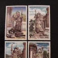 Sellos: TAILANDIA. YVERT 1808/11. SERIE COMPLETA NUEVA SIN CHARNELA. ESCULTURAS. ESTATUAS CHINAS. Lote 132235669