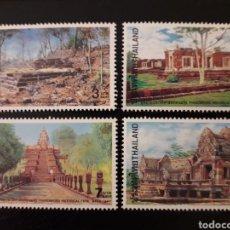 Sellos: TAILANDIA. YVERT 1711/4. SERIE COMPLETA NUEVA SIN CHARNELA. ARTE THAI.. Lote 132237913