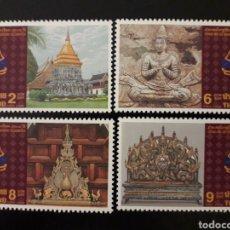 Sellos: TAILANDIA. YVERT 1668/71. SERIE COMPLETA NUEVA SIN CHARNELA. ARTE THAI. Lote 132238011