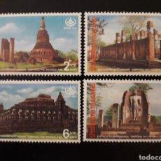 Sellos: TAILANDIA. YVERT 1664/7. SERIE COMPLETA NUEVA SIN CHARNELA. ARTE THAI.. Lote 132238070