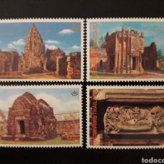 Sellos: TAILANDIA. YVERT 1782/5. SERIE COMPLETA NUEVA SIN CHARNELA. ARTE THAI.. Lote 132238135