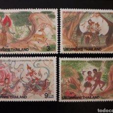 Sellos: TAILANDIA. YVERT 1657/60. SERIE COMPLETA NUEVA SIN CHARNELA. LEYENDAS.. Lote 132238454