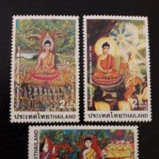 Sellos: TAILANDIA. YVERT 1651/3. SERIE COMPLETA NUEVA SIN CHARNELA. DIBUJOS INFANTILES. BUDA. Lote 132238687