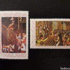 Sellos: TAILANDIA. YVERT 1141/2. SERIE COMPLETA NUEVA SIN CHARNELA. RELACIONES DIPLOMÁTICAS CON FRANCIA. Lote 132238858