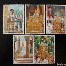 Sellos: TAILANDIA. YVERT 1673/7. SERIE COMPLETA NUEVA SIN CHARNELA. REY RAMA IX. Lote 132239114