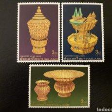 Sellos: TAILANDIA. YVERT 1678/80. SERIE COMPLETA NUEVA SIN CHARNELA. ÚTILES REALES. Lote 132239201