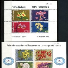 Sellos: TAILANDIA, SELLOS, LOCAL MOTIVES, THAI ORCHIDS, FLORES, 1974/1975, THAILAND. Lote 132768738