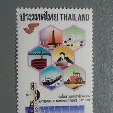 Sellos: SELLO NUEVO TAILANDIA DÍA NACIONAL DE LA COMUNICACIÓN AÑO 1989. Lote 133338629