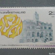 Sellos: SELLO NUEVO TAILANDIA ESCUELA DE TELECOMUNICACIÓN AÑO 1969. Lote 133338755