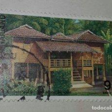 Sellos: TAHILANDIA, SELLO USADO . Lote 139692970