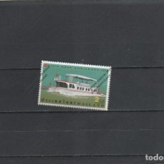 Sellos: THAILANDIA Nº 1613 (**). Lote 140458150