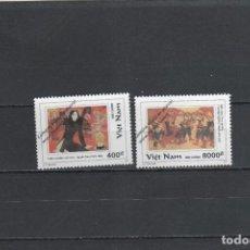 Sellos: THAILANDIA Nº 1656 AL 1657 (**). Lote 140458178