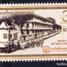 Sellos: TAILANDIA 2018 60 ANIVERSARIO DEL METROPOLITANO ELECTRICO . Lote 140928042
