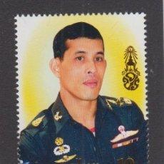 Sellos: TAILANDIA 2018 H.M. ANIVERSARIO DE CUMPLEAÑOS 66 DEL REY MAHA VAJIRALONGKORN BODINDRADEBAYAVARANGKUN. Lote 140929370