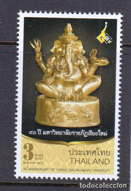 TAILANDIA 2014 90 ANIVERSARIO DE LA UNIVERSIDAD DE CHIANG MAI RAJABHAT SELLO CONMEMORATIVO (Sellos - Extranjero - Asia - Tailandia)