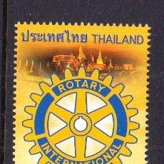 Sellos: TAILANDIA 2012 ROTARY INTERNACIONAL. Lote 141226190
