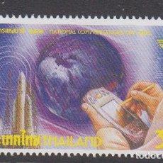 Sellos: TAILANDIA 2005 DIA NACIONAL DE LAS COMUNICACIONES . Lote 141227126