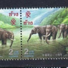 Sellos: TAILANDIA 1995 EMISION CONJUNTA CON CHINA - ELEFANTES. Lote 141231090