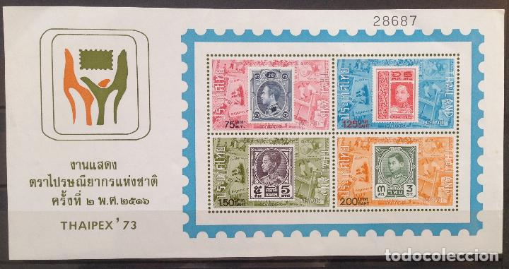 TAILANDIA THAILAND MINISHEET 1973 (Sellos - Extranjero - Asia - Tailandia)