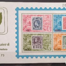 Sellos: TAILANDIA THAILAND MINISHEET 1973 . Lote 144646182