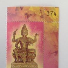Sellos: SELLO NUEVO DE TAILANDIA CON RELIEVE 2009- DIOSES (BRAHMA) # 2. Lote 145341430