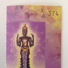 Sellos: SELLO DE TAILANDIA NUEVO CON RELIEVE 2009- DIOSES (NARAYANA) # 3. Lote 145341513