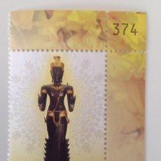 Sellos: SELLO NUEVO DE TAILANDIA CON RELIEVE 2009- DIOSAS (SIVA) # 4. Lote 145341656