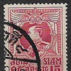 Sellos: TAILANDIA 1922 SC # 195 - 8/25. Lote 146763222