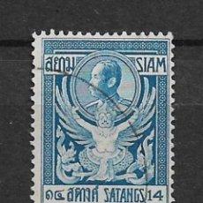 Sellos: TAILANDIA 1910 USED - 8/22. Lote 146934254
