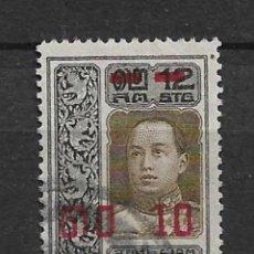 Sellos: TAILANDIA 1925 USED - 8/22. Lote 146934474