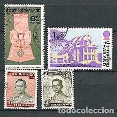 Sellos: TAILANDIA,SIAM,1972-1979,4 VALORES,USADOS. Lote 148794862