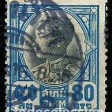 Sellos: TAILANDIA SCOTT: 214-(1928) (EL REY PRAJADHIPOK) USADO. Lote 149738130