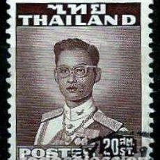 Sellos: TAILANDIA SCOTT: 285A-(1961) (EL REY BHUMIBOL ADULYADEJ) USADO. Lote 149738542