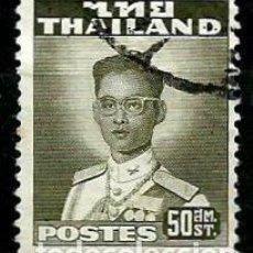 Sellos: TAILANDIA SCOTT: 287-(1957) (EL REY BHUMIBOL ADULYADEJ) USADO. Lote 149738746