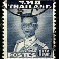 Sellos: TAILANDIA SCOTT: 288-(1951) (EL REY BHUMIBOL ADULYADEJ) USADO. Lote 149738834