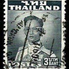 Sellos: TAILANDIA SCOTT: 292-(1961) (EL REY BHUMIBOL ADULYADEJ) USADO. Lote 149739010